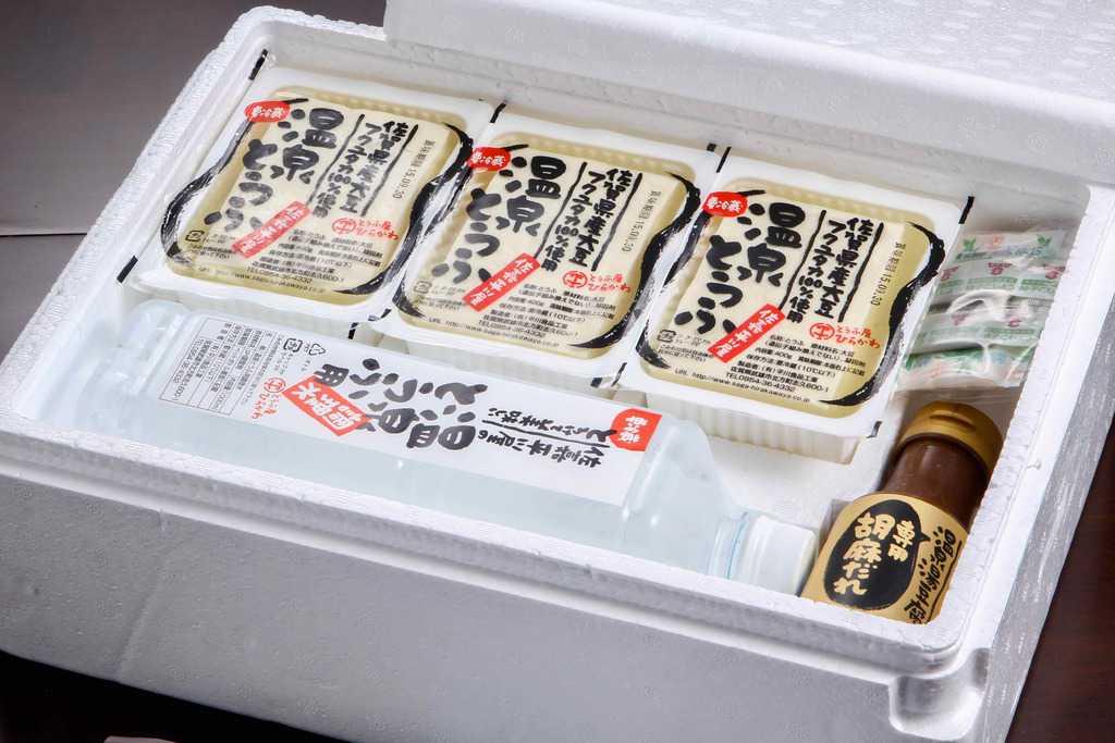 佐嘉平川屋の通販・お取り寄せ温泉湯豆腐、嬉野温泉名物