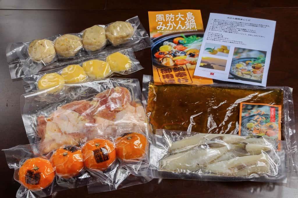 山口県周防大島のご当地グルメ通販・お取り寄せみかん鍋セット、鍋料理、ミカン鍋