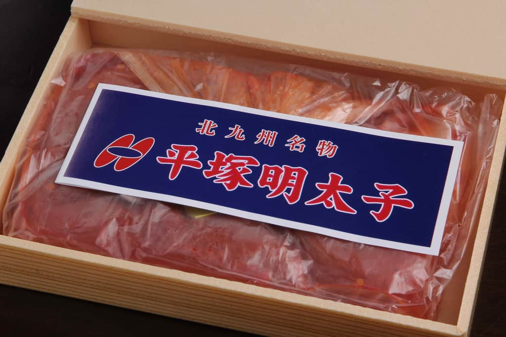 平塚明太子専門店からお取り寄せした激辛 辛子明太子のパッケージ、通販辛子明太子