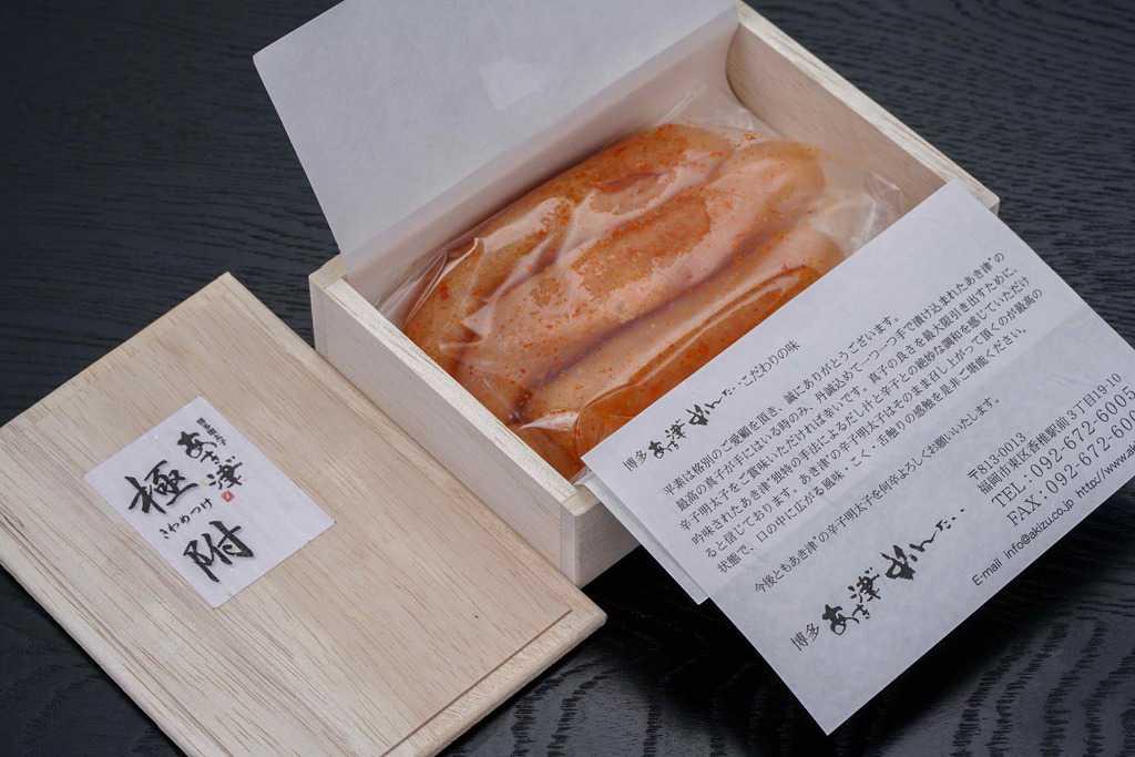 あき津゛の辛子明太子「極附180g」のパッケージ、あき津゛からお取り寄せした辛子明太子、通販