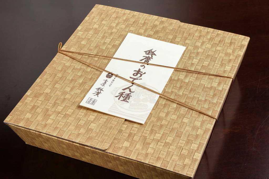 鈴廣かまぼこの通販・お取り寄せ手作りおでん鍋のギフト箱、小田原鈴廣の化粧箱