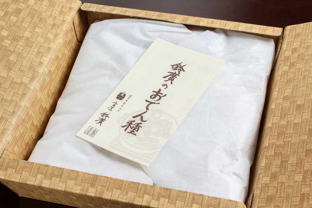 鈴廣かまぼこの通販・お取り寄せ手作りおでん鍋のギフト箱の蓋を開ける、小田原鈴廣の化粧箱を開ける