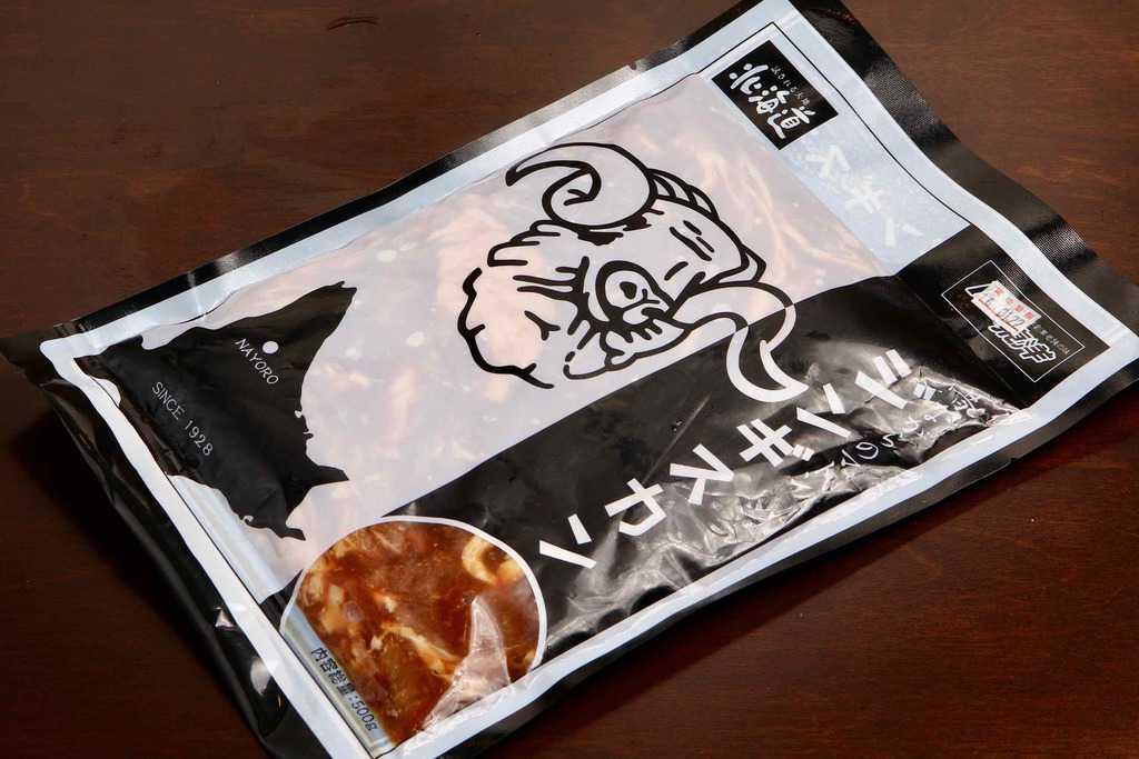 東洋肉店の通販・お取り寄せ味付きマトンジンギスカンのパッケージ