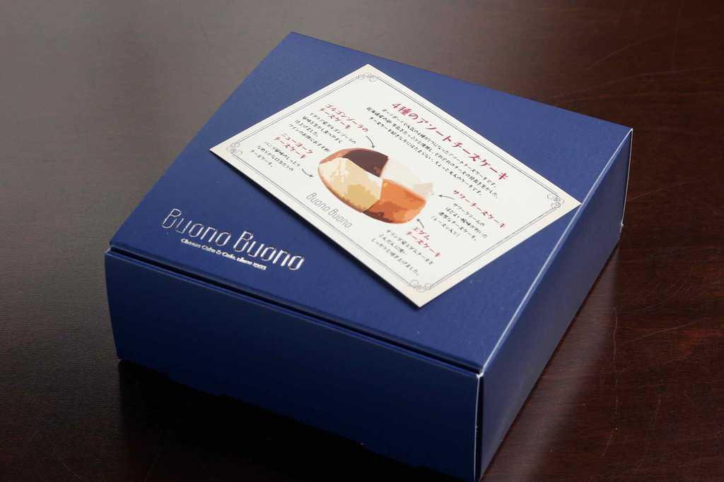 お取り寄せスイーツ・ボーノボーノのアソートチーズケーキ の化粧箱、北海道のお取り寄せチーズケーキ