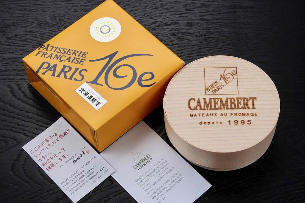 お取り寄せスイーツ・フランス菓子パリ壱六区の北海道カマンベールチーズケーキ、北海道のお取り寄せチーズケーキ