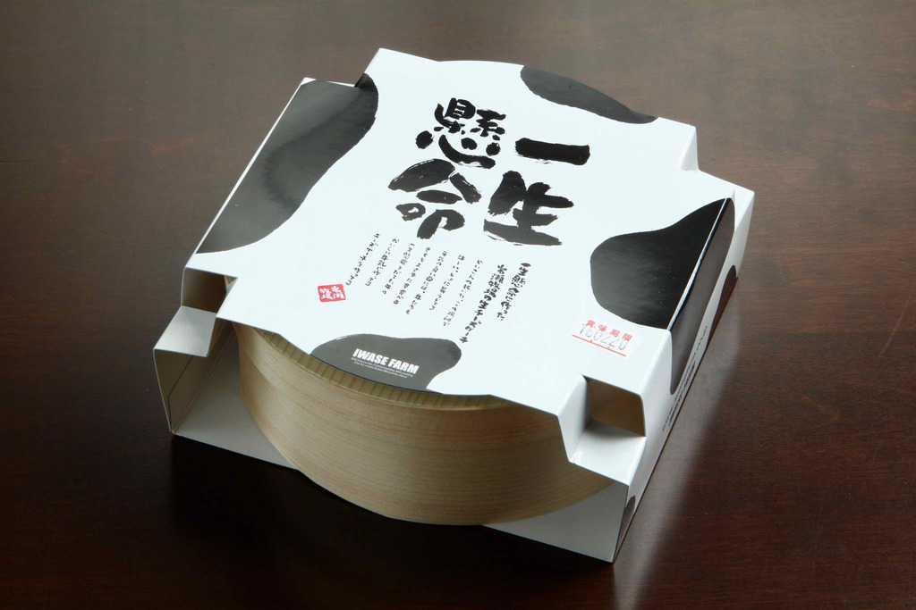 お取り寄せスイーツ・岩瀬牧場のチーズケーキ「一生懸命」の化粧箱、北海道のお取り寄せチーズケーキ
