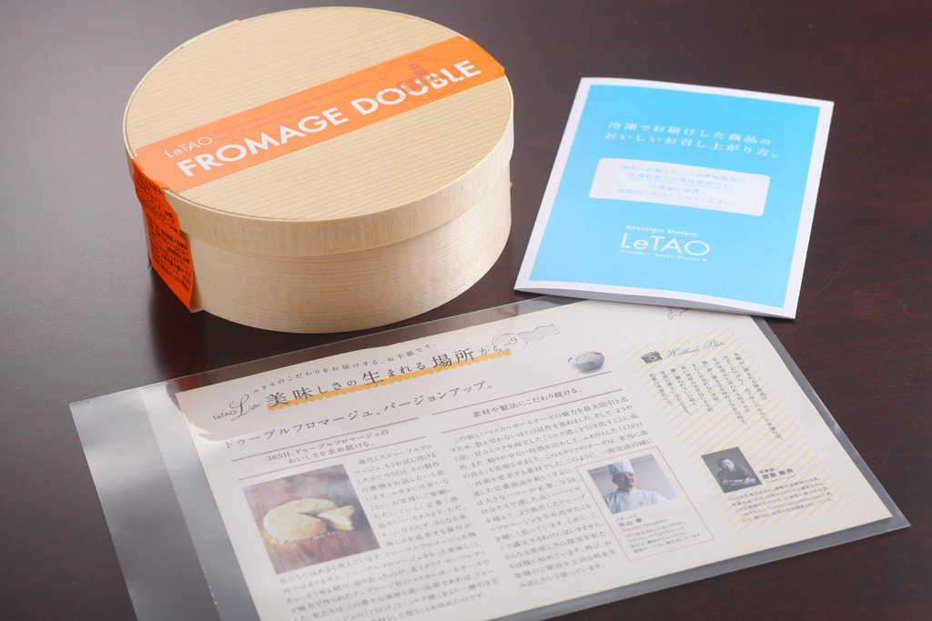 お取り寄せスイーツ・ルタオのドゥーブルフロマージュのパッケージ化粧箱とリーフレット、北海道のお取り寄せチーズケーキ