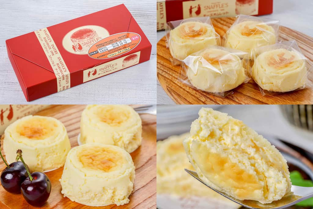 ペイストリースナッフルスのチーズオムレット、通販・お取り寄せ北海道スイーツ、チーズケーキ、函館土産、新千歳空港土産