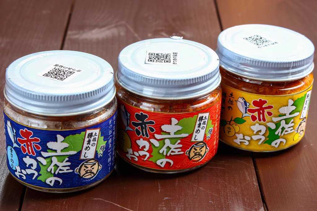 上町池澤本店の「土佐の赤かつお(にんにく・青さのり・ゆず)」、通販・お取り寄せ土佐の赤かつお3種類