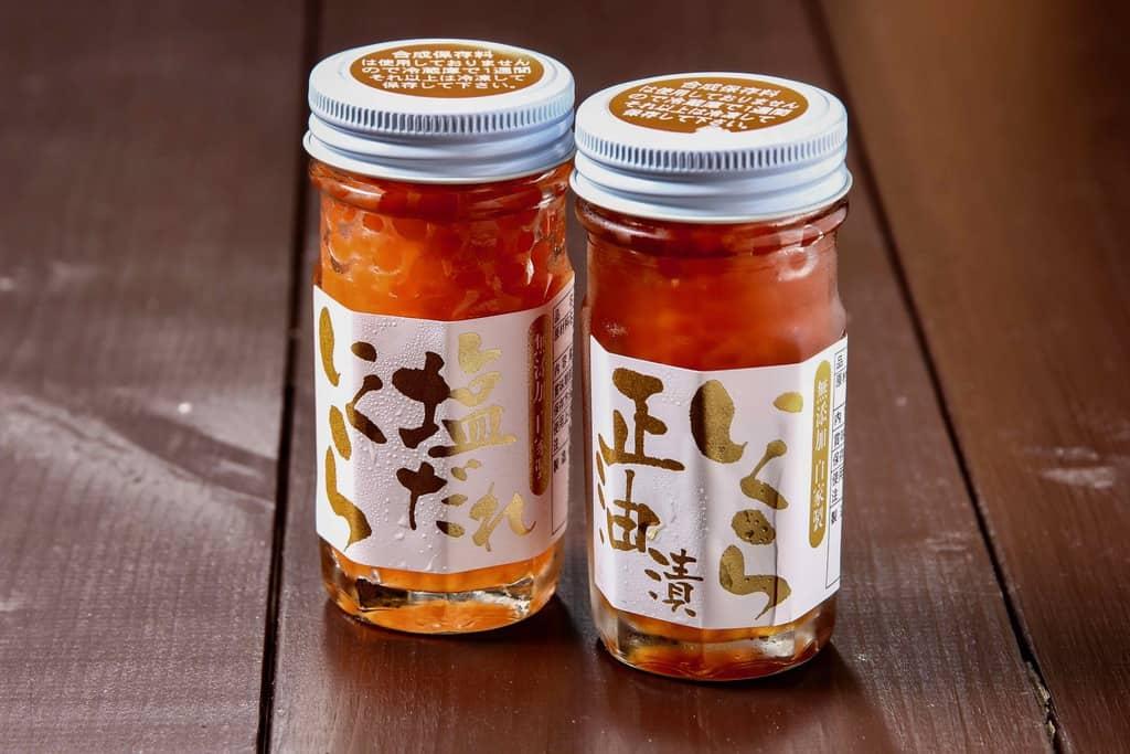 北海道函館市の弥生水産のいくら醤油漬け80gと塩だれいくら80g、通販いくら、お取り寄せイクラ