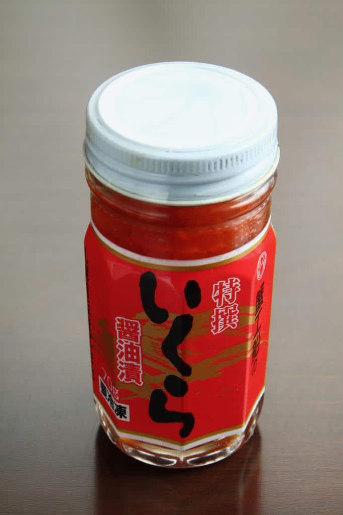 札幌蟹販のいくら醤油漬70g瓶入り