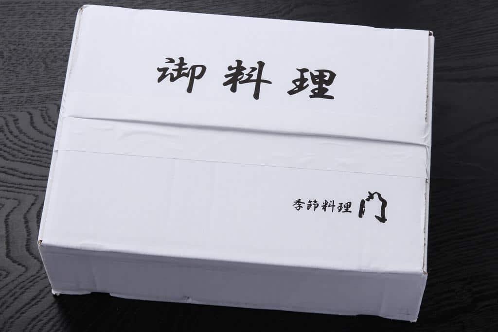 mon-sabazushi-1-min