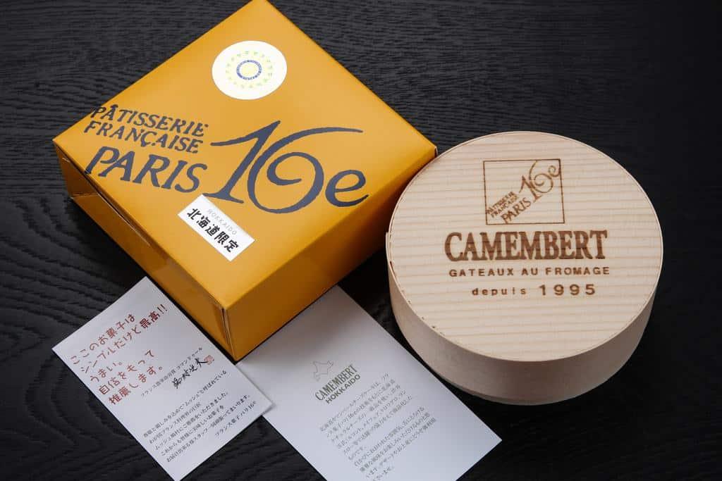 paris16-cheesecake-2-min