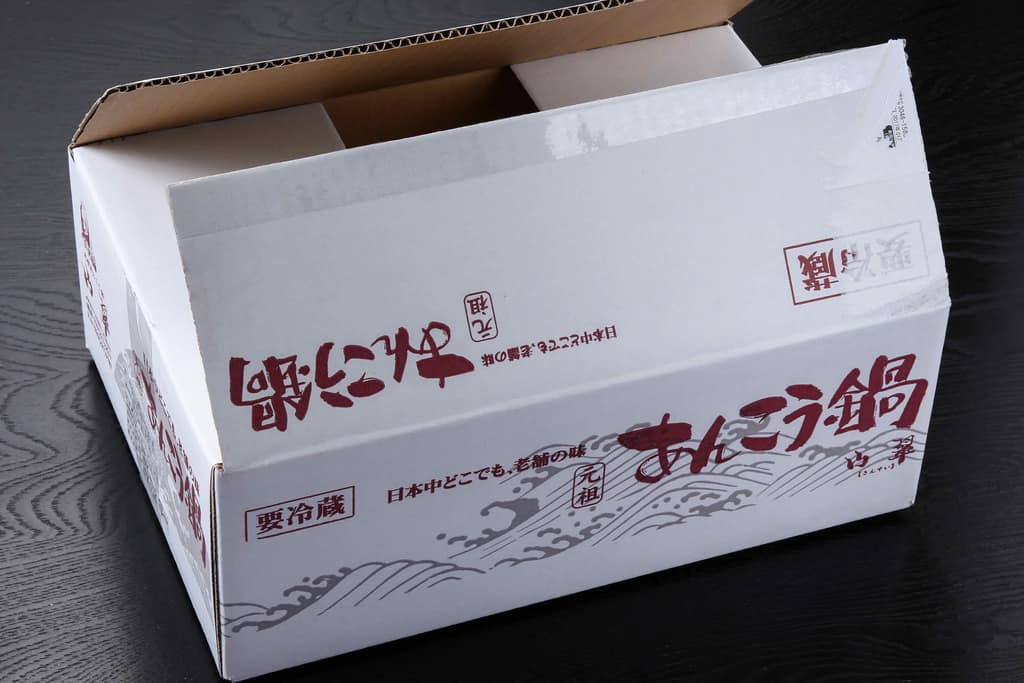 山翠のあんこう鍋セットの箱