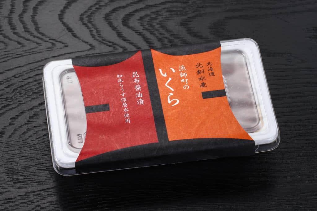 北釧水産の漁師町のいくら昆布醤油漬150gのパッケージ