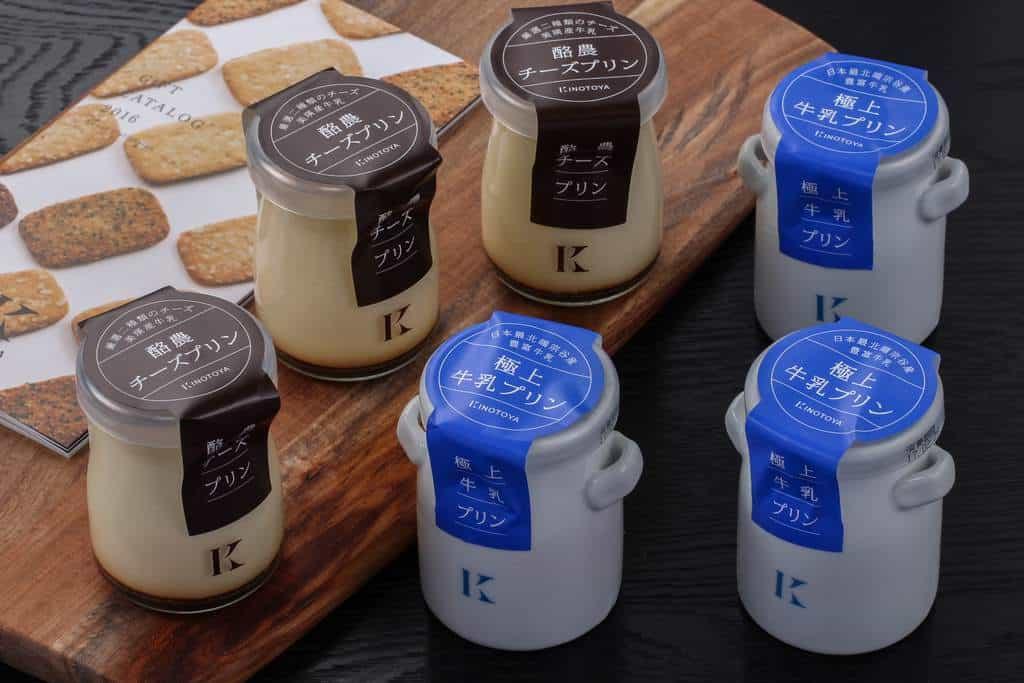 北海道札幌市「きのとや」の極上牛乳プリンと酪農チーズプリン