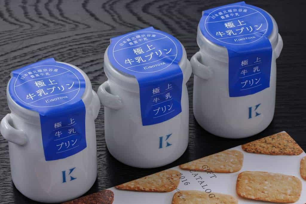 「きのとや」の極上牛乳プリンのパッケージ