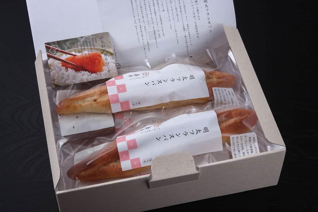 博多辛子明太子の島本から届いた明太フランスパンの箱の中身