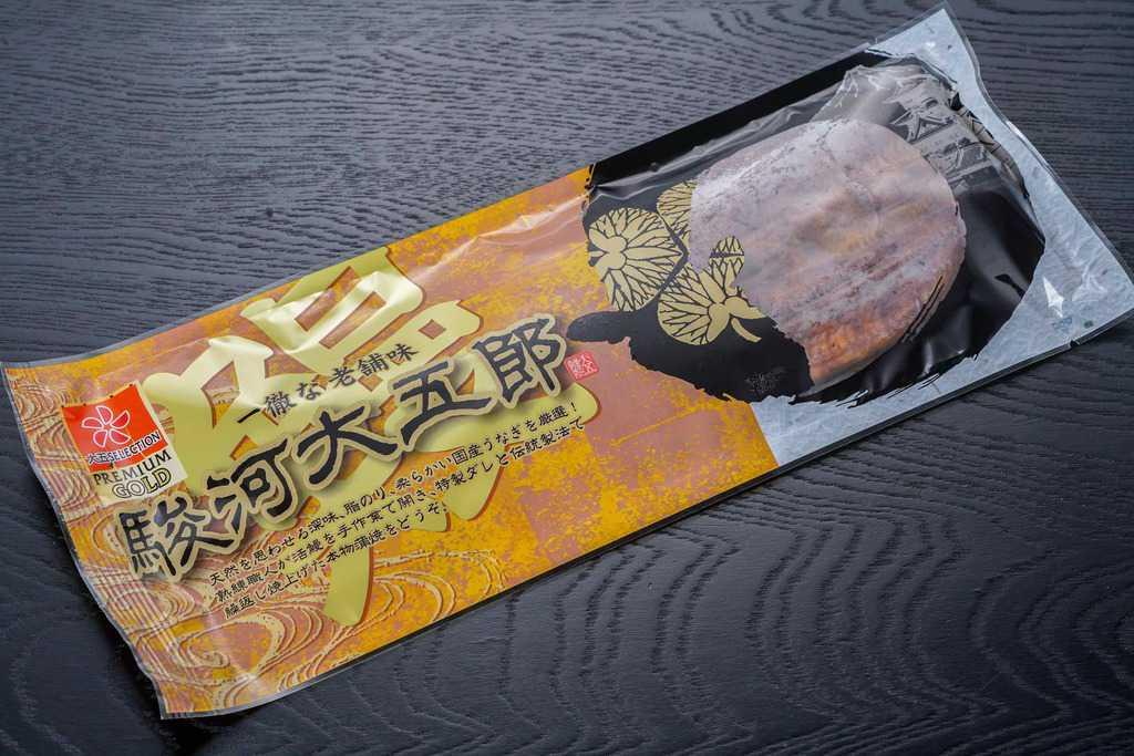 大五うなぎ工房の通販うなぎ蒲焼「駿河大五郎1尾」のパッケージ
