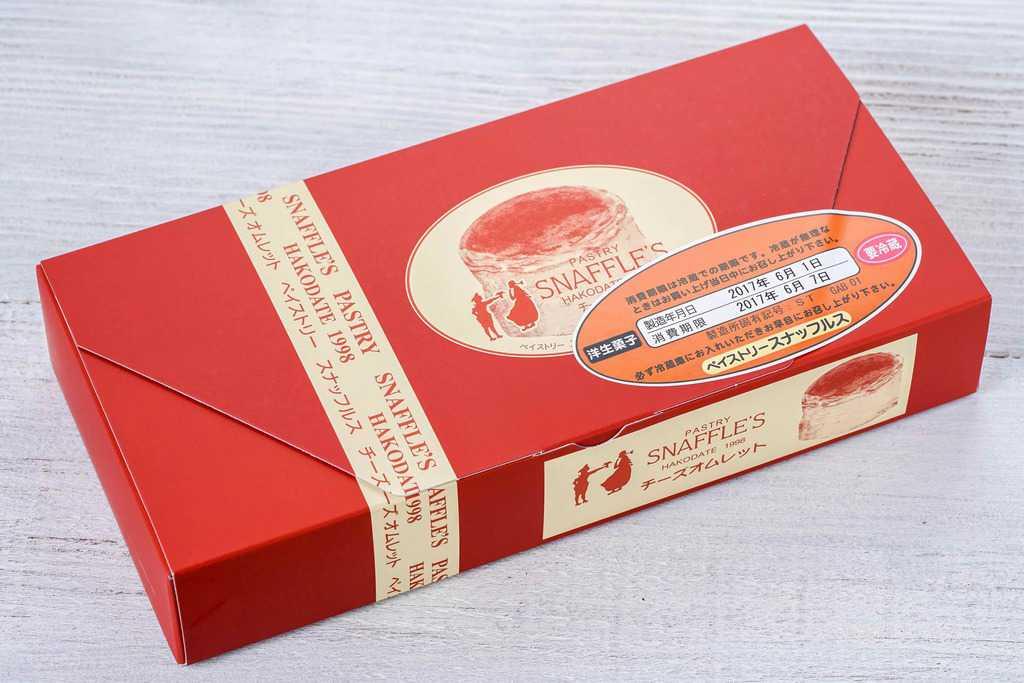 ペイストリースナッフルスのチーズオムレットのパッケージ、函館土産ペイストリースナッフルスのチーズオムレットが入った箱