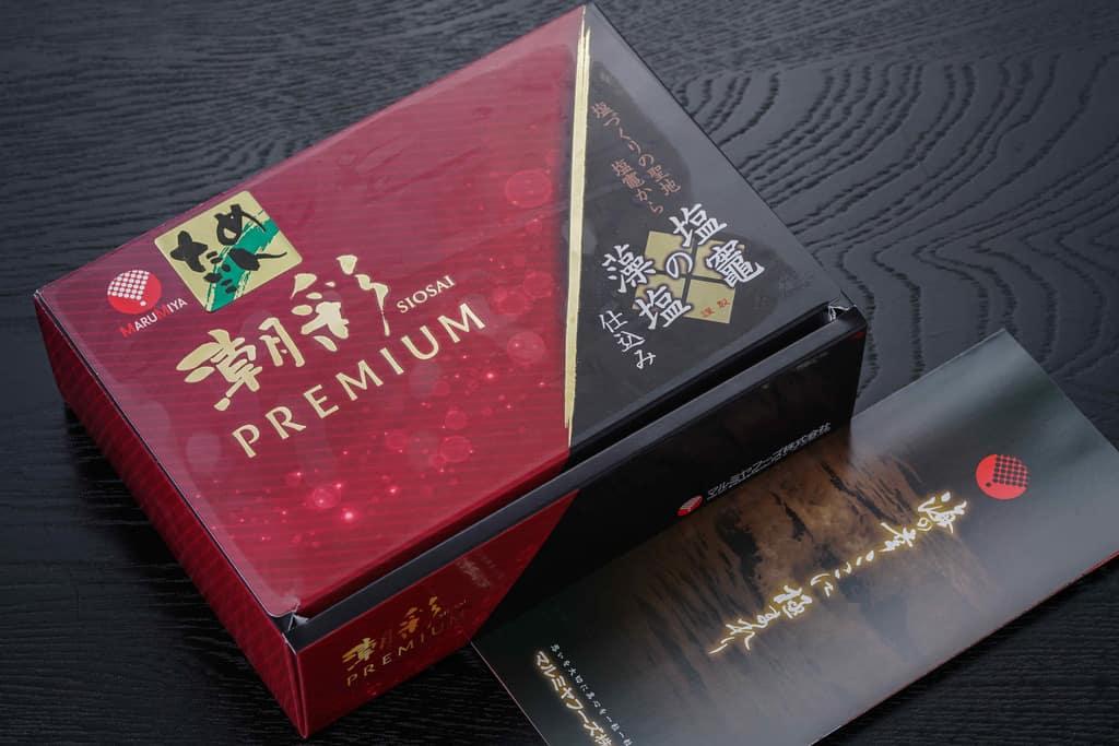 マルミヤフーズの藻塩辛子明太子の化粧箱とパンフレット
