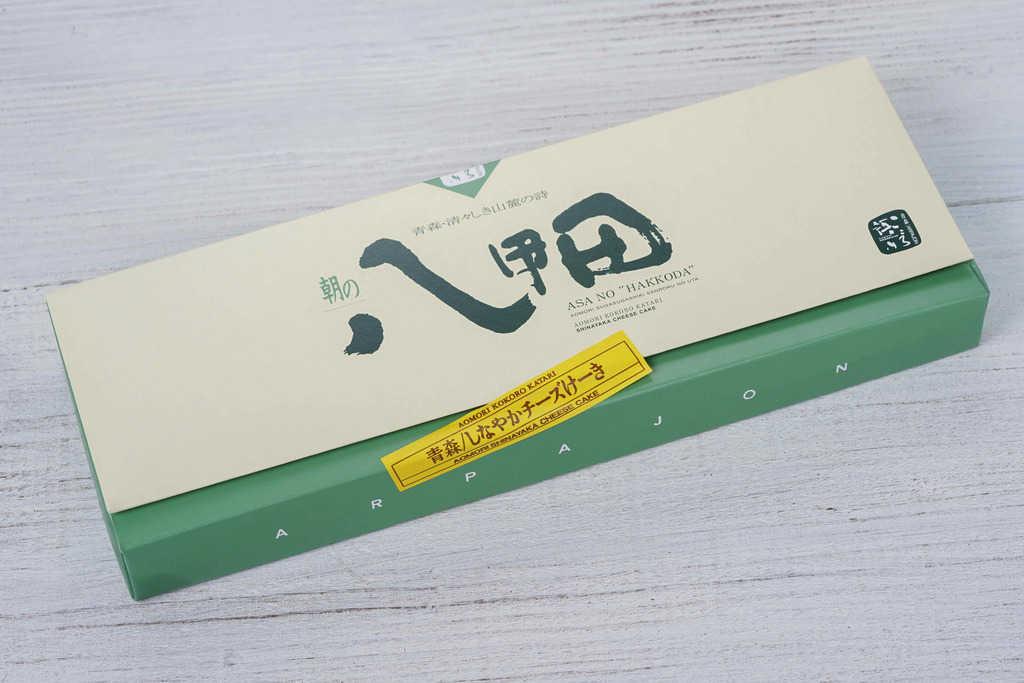 青森県アルパジョンのチーズケーキ「朝の八甲田」のパッケージ、通販・お取り寄せスイーツ