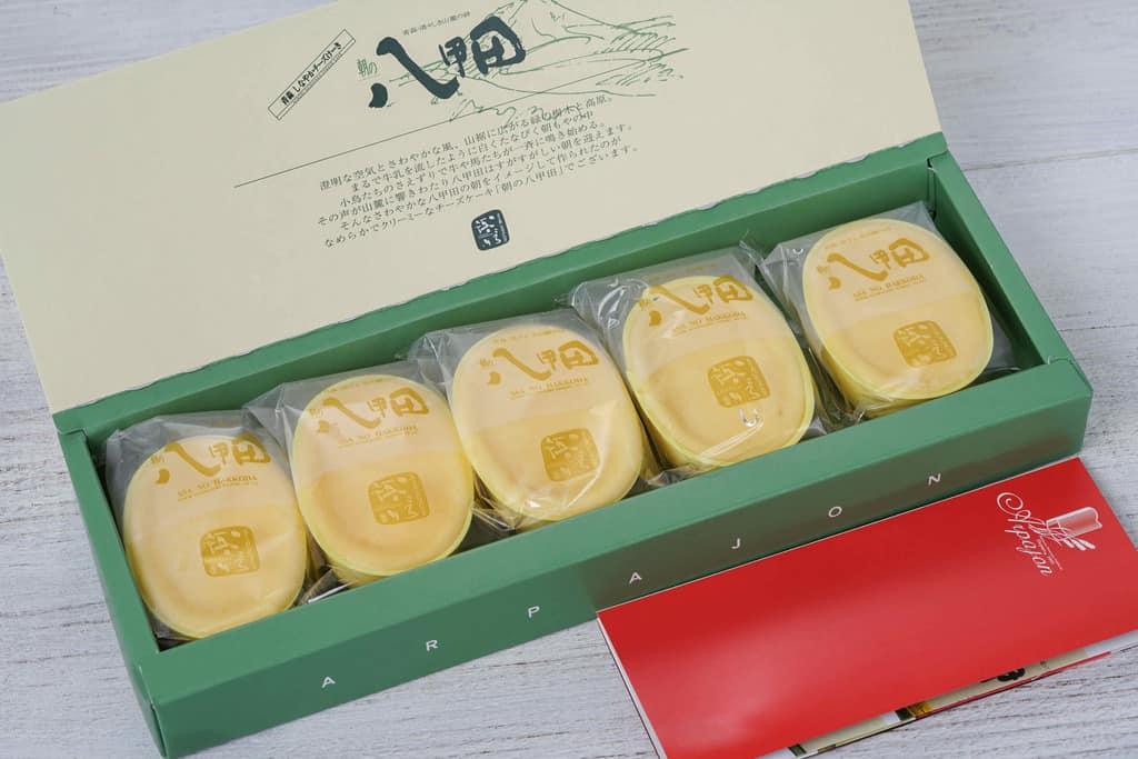 青森県アルパジョンの通販・お取り寄せチーズケーキ「朝の八甲田」5個と化粧箱