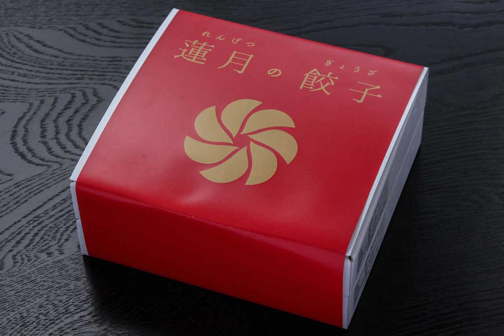 東京都南青山の餃子専門店「蓮月」から届いた手づくり焼き餃子のパッケージ