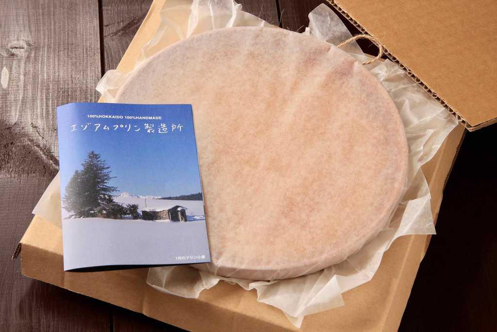 北海道富良野市のエゾアムプリン製造所からお取り寄せしたエゾアムプリンのパッケージ、北海道のお取り寄せプリン
