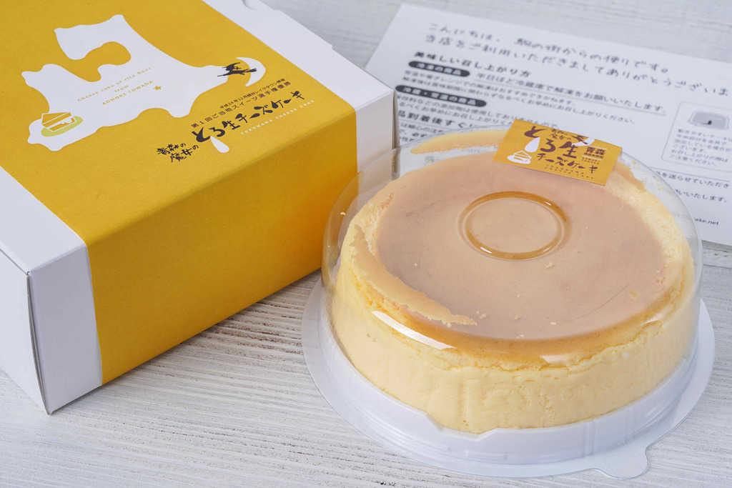 青森県「駒の街からの便り」のとろ生チーズケーキ・化粧箱・レター
