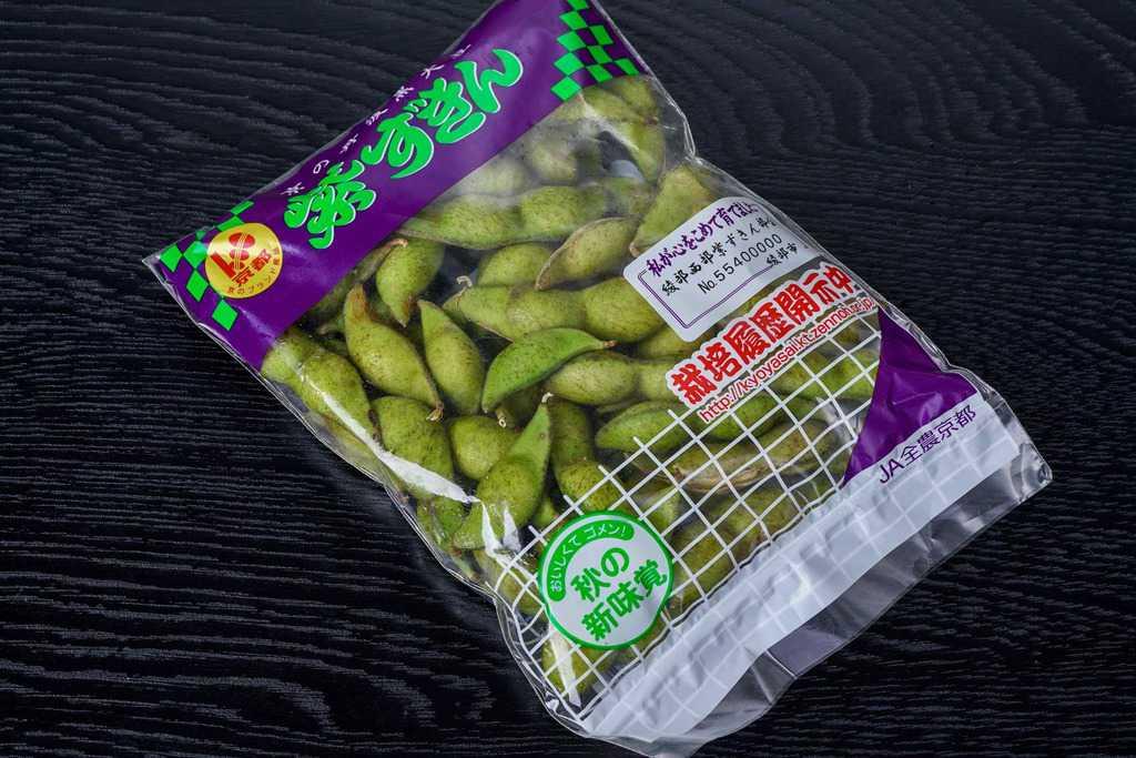 透明の袋に入った京都の枝豆紫ずきん、紫ずきん(丹波黒大豆枝豆)200g入り1袋