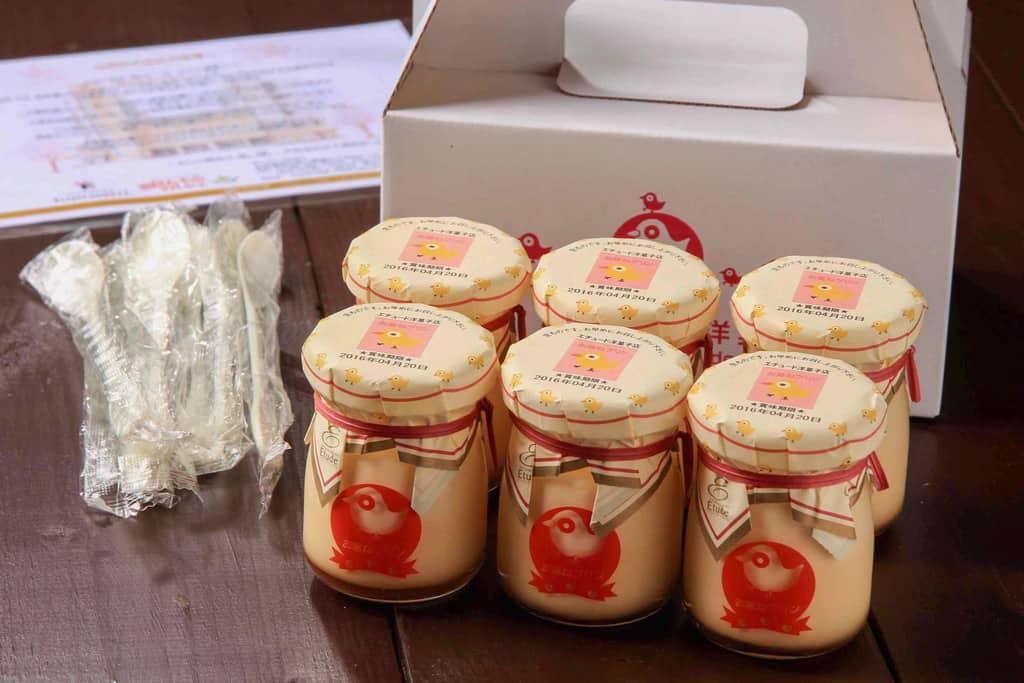 エチュード洋菓子店のお昼ねプリン6個入りセット、北海道のお取り寄せプリン