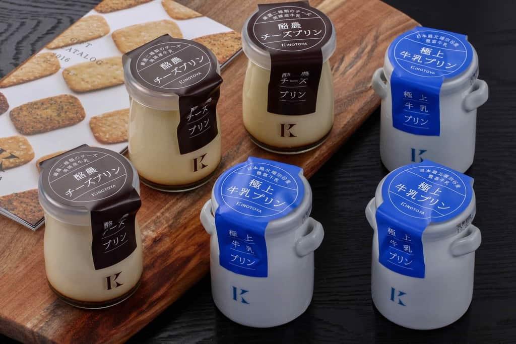 洋菓子きのとやの極上牛乳プリン3個と酪農チーズプリン3個、北海道のお取り寄せプリン