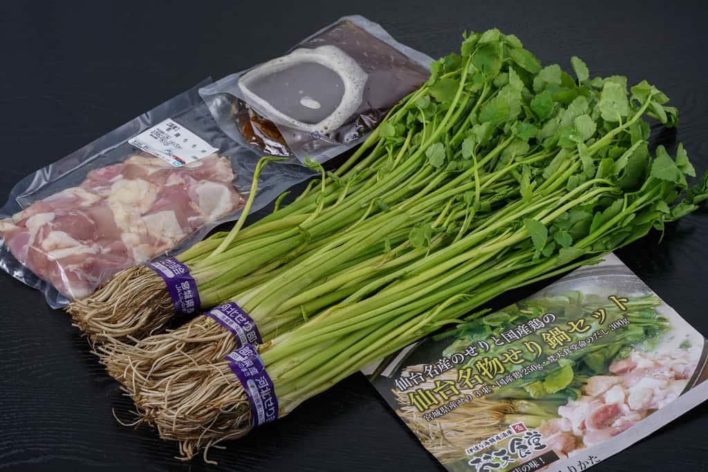 梵天食堂の仙台名物せり鍋セット、お取り寄せ鍋料理、鍋料理通販