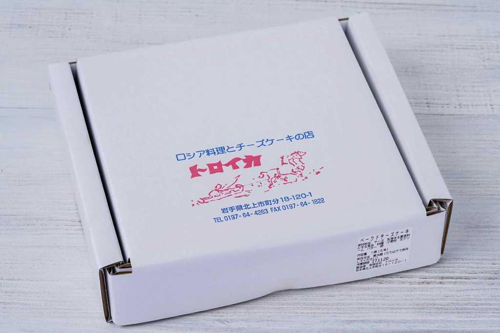 岩手県のロシア料理とチーズケーキの店トロイカのベークド・チーズケーキの箱