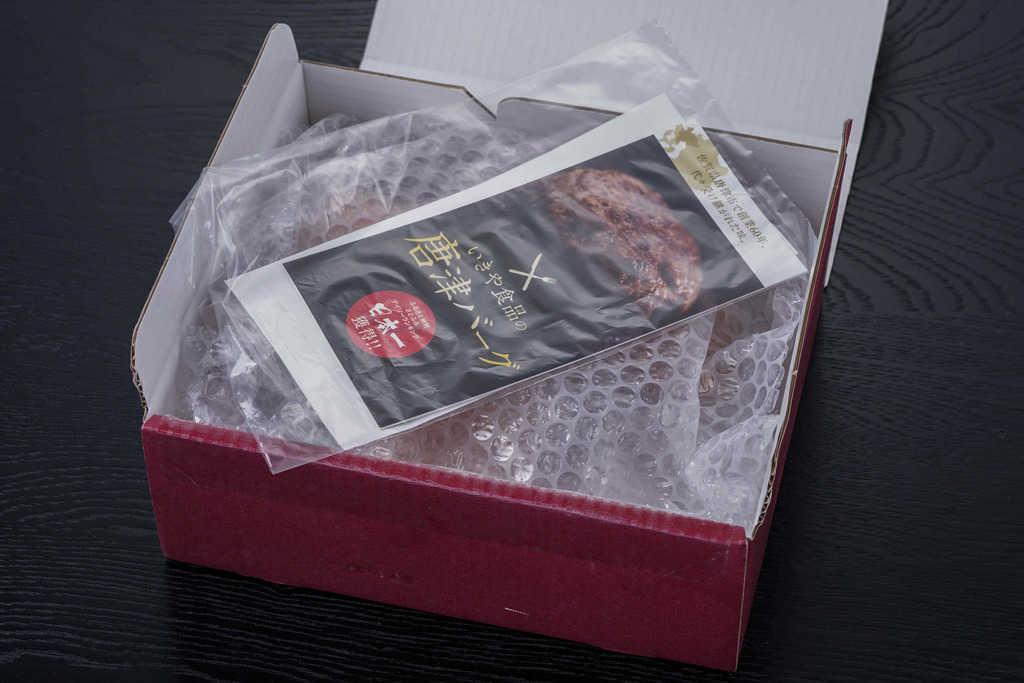 いきや食品の唐津バーグ5個セットの箱とリーフレット