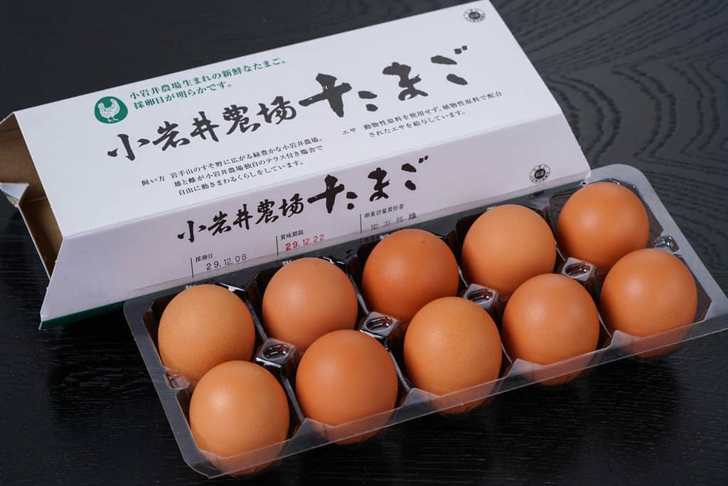 お取り寄せした小岩井農場たまご10個、パックに入った10個の卵