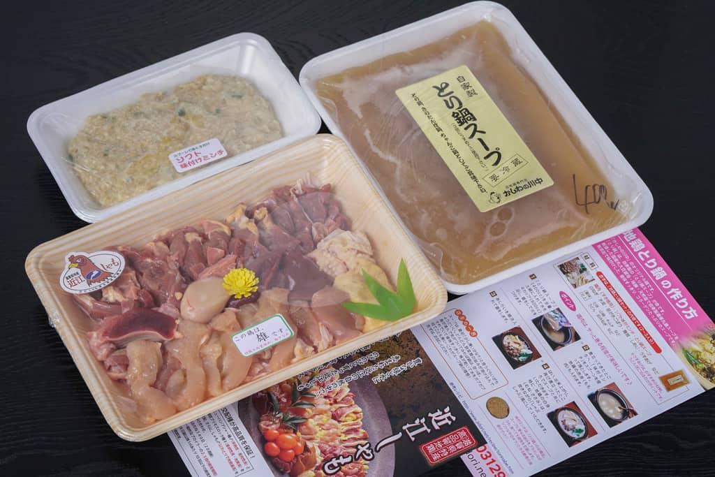 かしわの川中から届いた地鶏とり鍋セット(近江しゃも・雄)、お取り寄せ鍋料理、通販ちゃんこ鍋セット