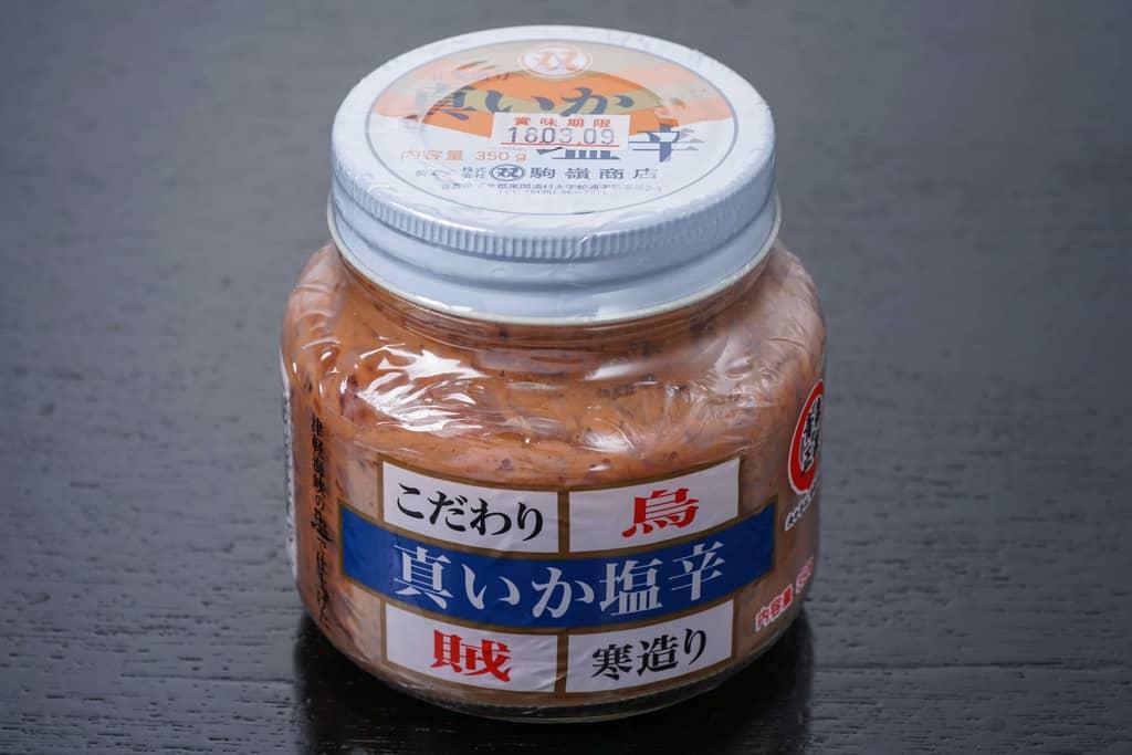 駒嶺商店からお取り寄せした瓶入りの真いか塩辛350g、通販イカ塩辛