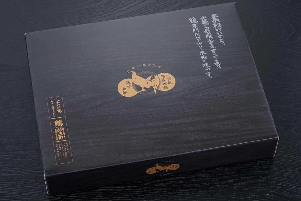 三和の純鶏名古屋コーチン水炊き鍋セットが入った化粧箱