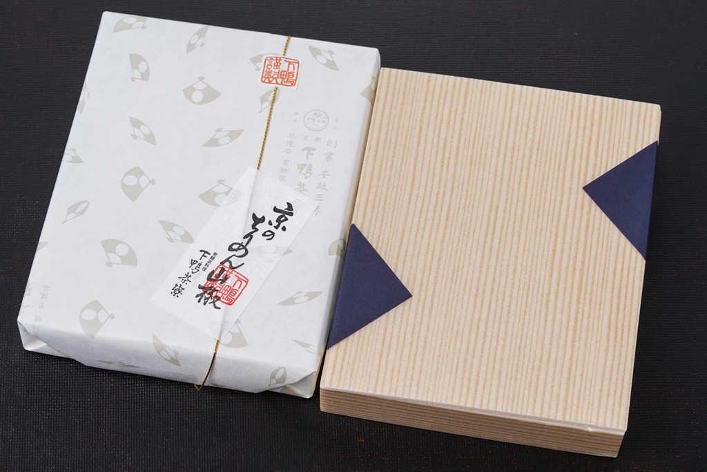 下鴨茶寮のちりめん山椒60gの包み紙と折箱