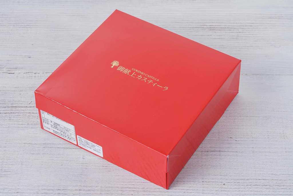 秋田県の御献上カスティーラからお取り寄せした御献上チーズケーキ、化粧箱に入った御献上チーズケーキ、通販チーズケーキ