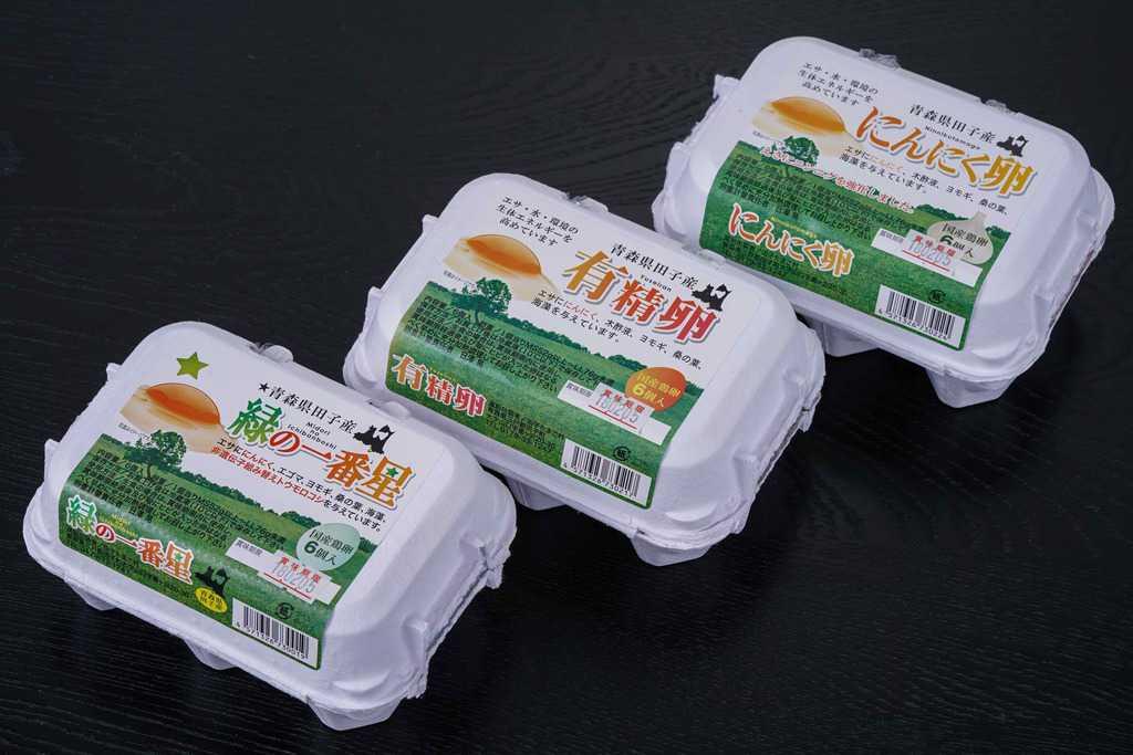 田子たまご村の「新鮮愛され卵3種お試しセット」のパッケージ、お取り寄せ卵、通販卵、緑の一番星・有精卵・にんにく卵