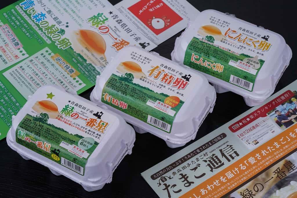 田子たまご村の「新鮮愛され卵3種お試しセット(緑の一番星・有精卵・にんにく卵)」とリーフレット