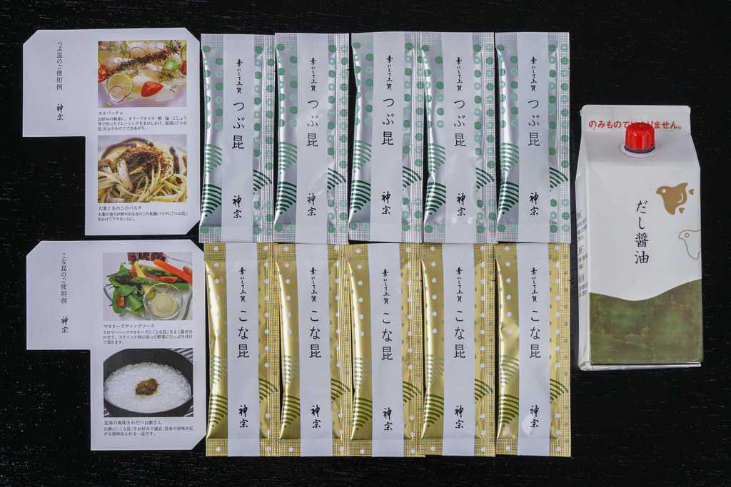 神宗の「卵かけご飯がおいしい詰め合わせ」のセット内容、つぶ昆3g×5・こな昆3g×5・だし醤油200ml×1