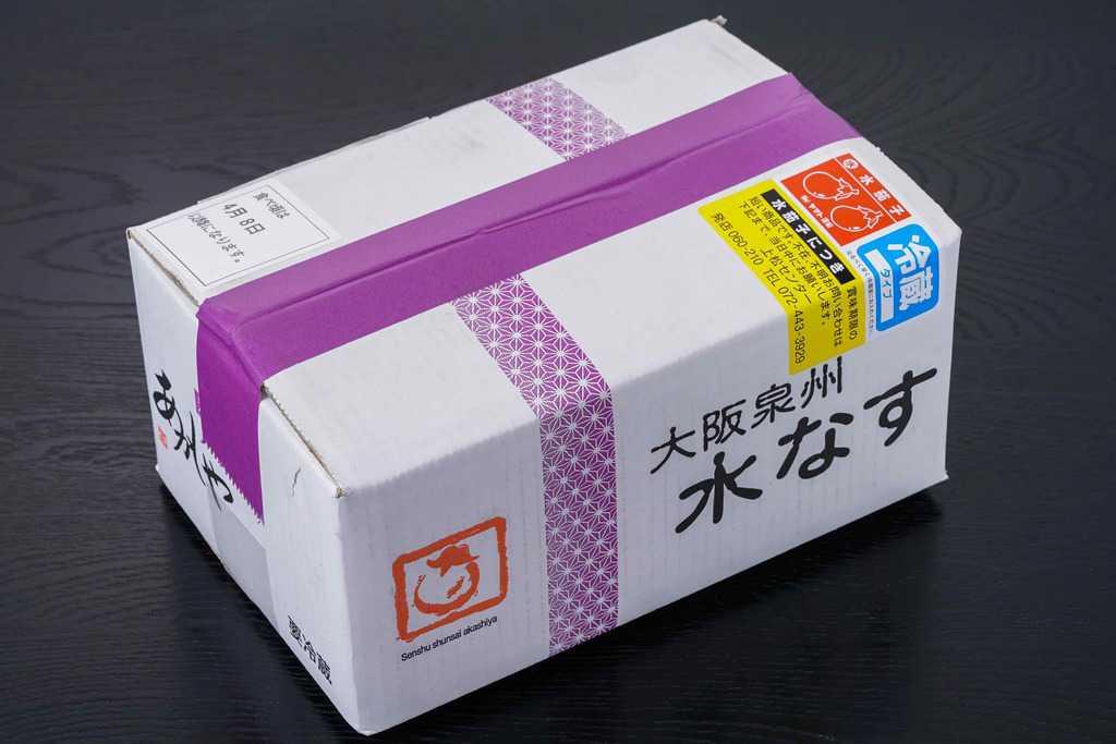 泉州旬菜あかしやからお取り寄せした「水なす糠漬(水ナス漬)5個入」の外装箱、通販水なす漬け
