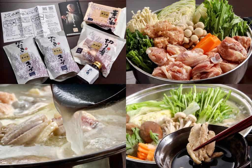 トリゼンフーズ博多華味鶏の通販水炊きセット、お取り寄せ水炊き鍋セット