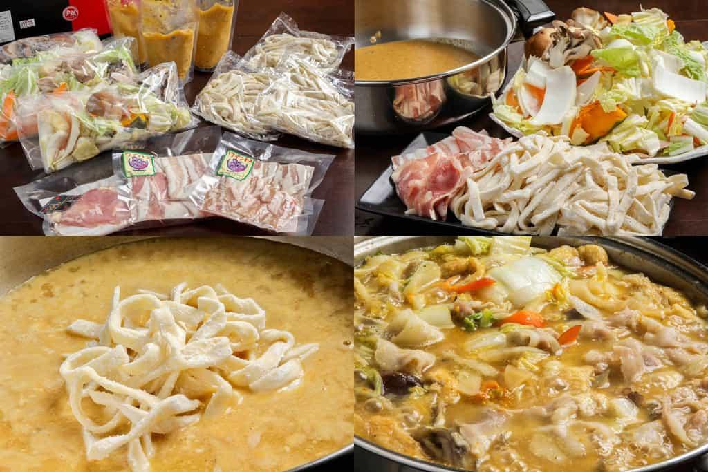 歩成のお取り寄せ黄金ほうとう3食パック、通販ほうとう鍋、鍋料理