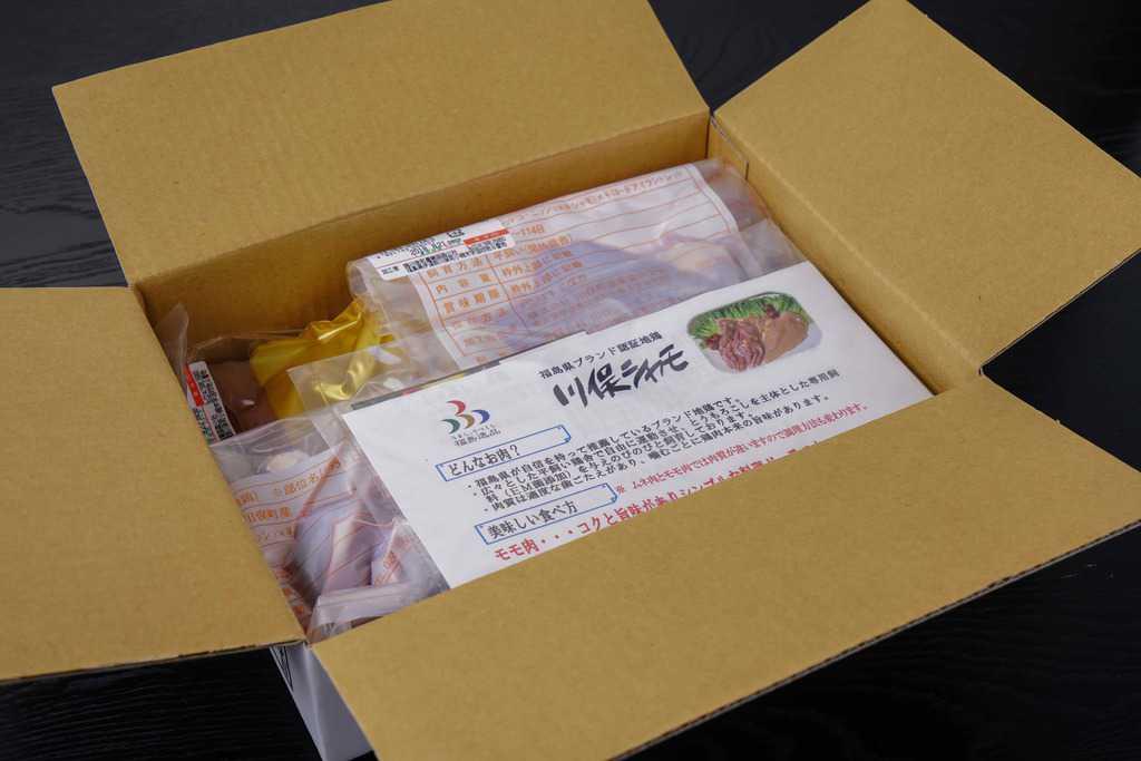 伊達の地鶏「川俣シャモ」の外装箱を開ける、通販川俣シャモ、お取り寄せ川俣しゃも