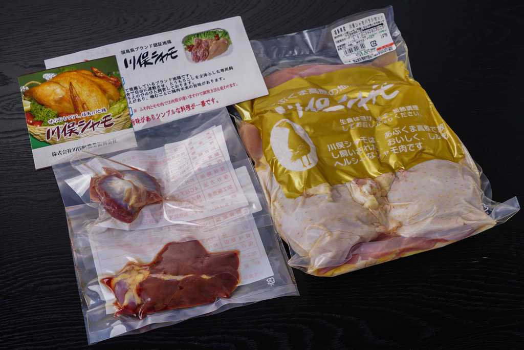 通販で購入した伊達の地鶏「川俣シャモ」オス1羽(1.5〜1.9kg)解体済み・ガラ無し・内臓付、通販・お取り寄せ地鶏